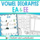 EE and EA vowel digraphs - posters and worksheets
