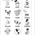 ESL Phonics & Spelling, Book 3-23