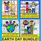 Earth Day BUNDLE VALUE!  Save $5.00!