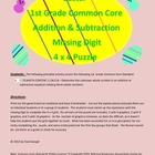 Easter Math Puzzle- First Grade Common Core-Addition & Sub