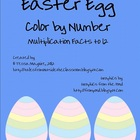 Easter Multiplication Color by Number