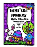 """""""Eggs""""tra Springy Math Fact Practice (Two-Digit Addition a"""