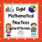 Eight Mathematical Practices for Little Kids Poster Set