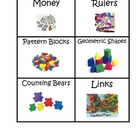Elementary Math Manipulative Labels