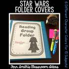 Elementary Work Folders / Daily Folders Covers ~ Space The