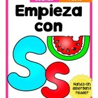 Empieza con Ss {Cut & Paste Emergent Reader}