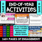 End of School Year Activities for Elementary Students