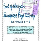 End of Year Activity - Scrapbook Page