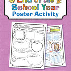 End of the School Year Poster Activity 2013-2014