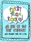 End of the Year Craftivity {_____ Grade ROCKED!}