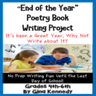 End of the Year Differentiated Poetry Project!  10 Positiv