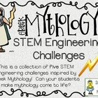Engineering Greek Mythology: STEM Engineering Challenges F