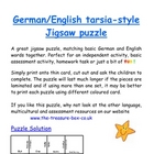 English German Jigsaw Puzzle