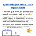 English Spanish Jigsaw Puzzle