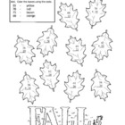 FALL Math Worksheet / 2 Digit Addition with Regrouping