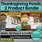 FAVORITE THANKSGIVING FOOD graph & writing activities