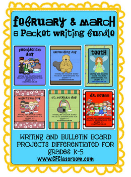 FEBRUARY & MARCH WRITING PACKET BUNDLE- 6 packets