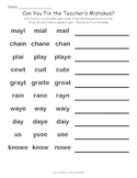 FL Treasures Grade 1 Unit 4 Week 3 Word Activities