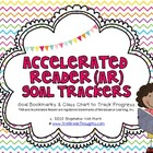 FREE Accelerated Reader Goal Trackers