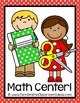 FREE Multiplication One Times Tables Center Game