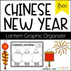 FREE Chinese New Year Lantern Graphic Organizer