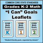 "FREE Grades K-2 Math Goals Leaflets for Parents in ""I Can"" Format"