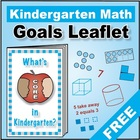 "Grade K Kindergarten FREE ""I Can"" Leaflet of Goals for Com"