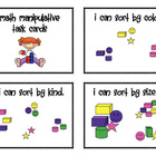 FREE Kinder Math Manipulative Task Card (2)