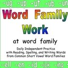 FREE Kindergarten Word Family Independent Work- at word family