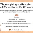 FREE Thanksgiving Math Match (A Different Spin on Word Problems)