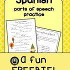 FREE The Story Factory: Spanish Word Works, Parts of Speech