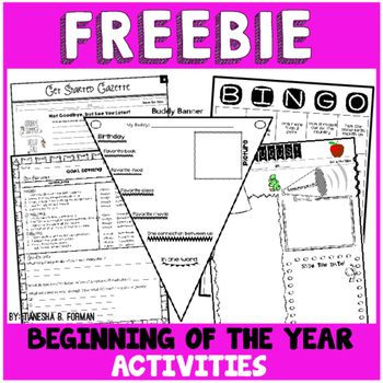 FREEBIE: Beginning of the Year Activities