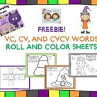 FREEBIE! Halloween-Themed Apraxia Exercises: VC, CV AND CV