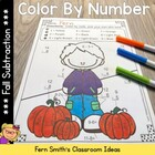 Fall Fun! Basic Subtraction Facts - Color Your Answers Printables