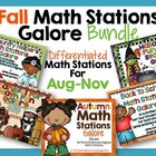 Fall Math Stations Galore Bundle-Five Differentiated Stati