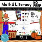 Fall Preschool Pack- 48 PAGES!