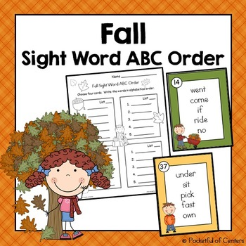 Fall Sight Word ABC Order