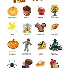 Fall Vocabulary Mini Word Wall