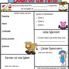 Farm Theme Newsletter Template - WORD