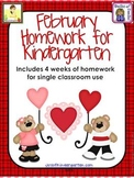 February Kindergarten Common Core Homework
