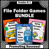 File Folder Games Bundle Preschool Kindergarten Special Ed