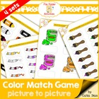 File Folder Games - Colours 1