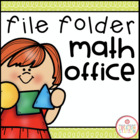 File Folder Math Office
