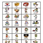 Final Sounds Bingo Games Spelling/Literacy Centre Game - 11 pages