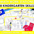 Fire, Rescue, and Community Helpers Math Work Stations -Co