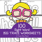 First Day Sight Word Worksheets - Perfect for Introducing Words