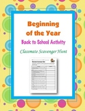 First Day of School Classmate Scavenger Hunt