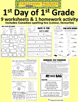 First Day of School Packet of Worksheets - 1st Grade