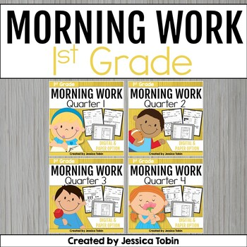 First Grade (1st Grade) Morning Work for Common Core Bundle {4 Sets}