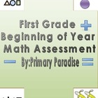 First Grade Beginning of Year Skills Assessment